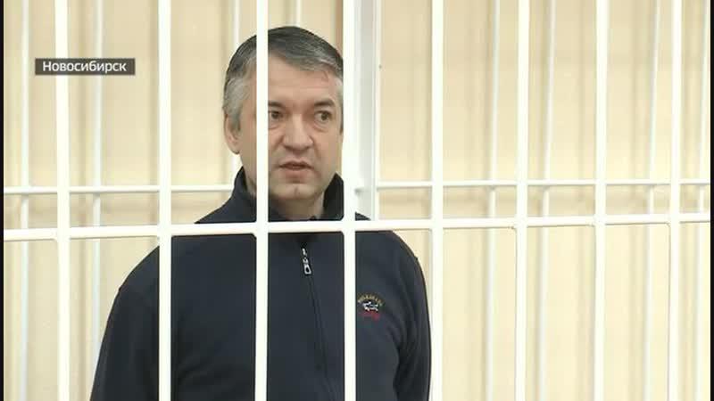 Бывший топ менеджер Росрезерва получил 13 лет за взятки