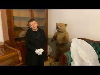 Е. Н. Долгих про чучело мемориального медведя из экспозиции музея-квартиры Н. А. Некрасова