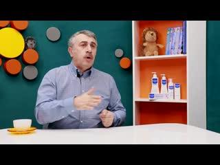 Почему нельзя детский крем использовать под подгузник - Доктор Комаровский
