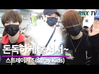 190506 stray kids в аэропорту инчхон @ rnx tv korean ent