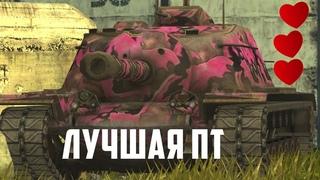 Самая крутая ПТ-САУ T110E3 - моя новая любовь и жесткий слив ❤ WoT Blitz