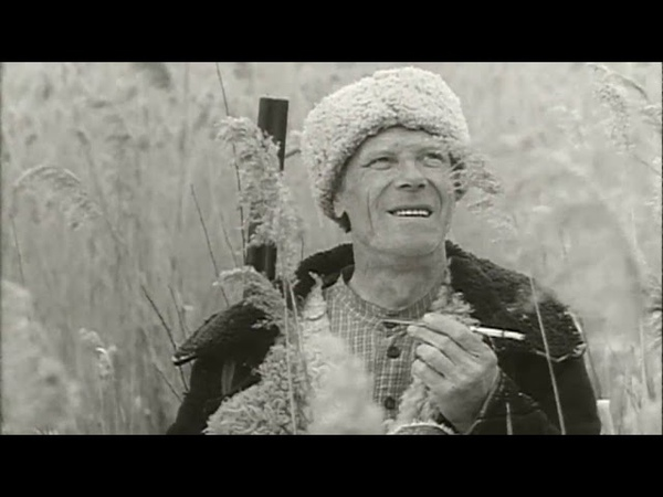 Окраина (1998) фильм