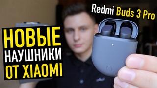 Redmi Buds 3 Pro - ХИТ ПРОДАЖ От Xiaomi. Качественно и Недорого!