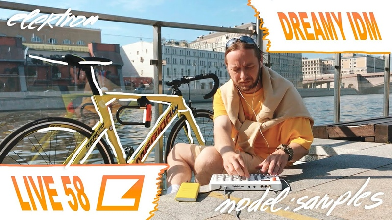 Dreamy IDM 🥁 Elektron Model Samples