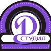 Визажист-бровист Даша Данилова , Отрадный 63