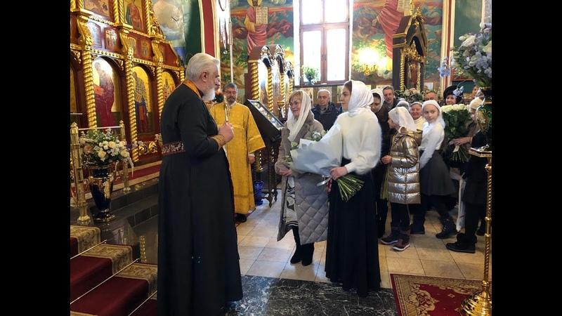 Поздравление Настоятеля Боголюбского Храма Протоиерея Иоанна Клименко с Днем Его Тезоименитства 2020