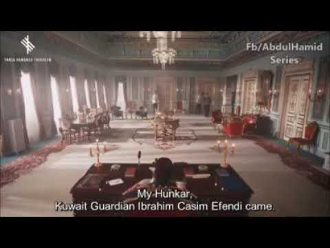Heliye sharif described by sultan Abdul Hamid in English sub