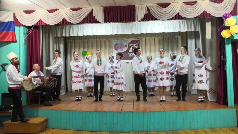 Эр кече фольклор ансамбль Олыкышко волена Морко район Шлань ял