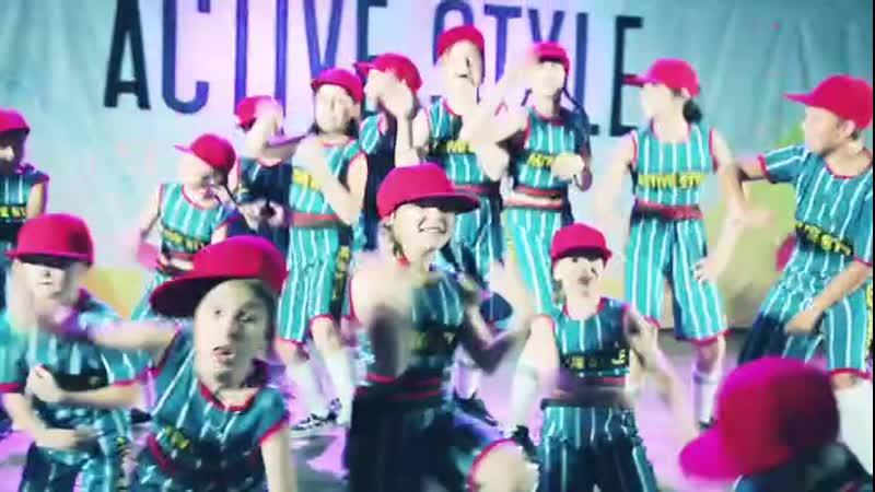 Набор Active Style Kids 7 11 лет Hip Hop