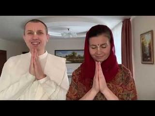 Обсуждение наставлений Гуру Махараджа для грихастх