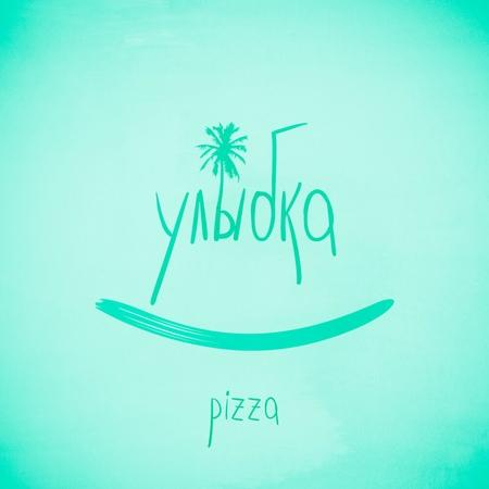Пицца-Улыбка (Gatos Descarados Remix)