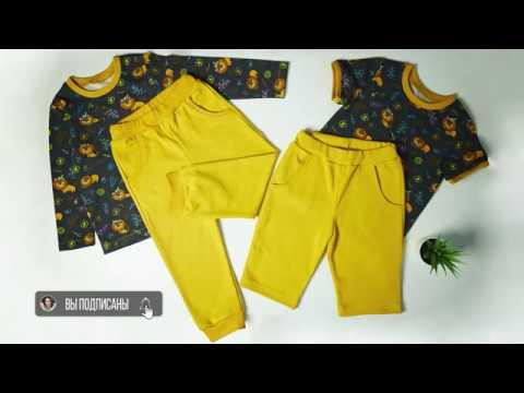 Как сшить детские спортивные штаны и бриджи