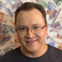 Денис Ерохин