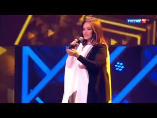 София Ротару - Музыка Моей Любви