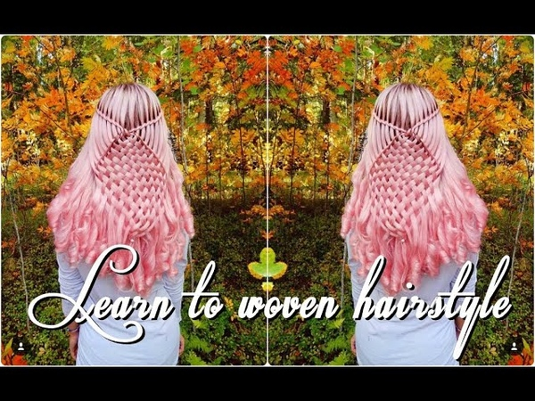 Basket Weave | Holding 1 strand at the time | Crossed waterfallbraids woven part | How to Braid