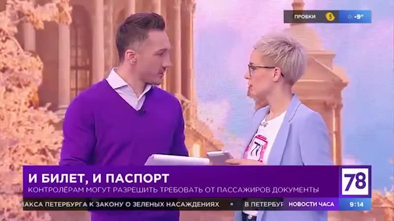 ЛенЮр Юрист Юридической компании ЛенЮр в прямом эфире телеканала