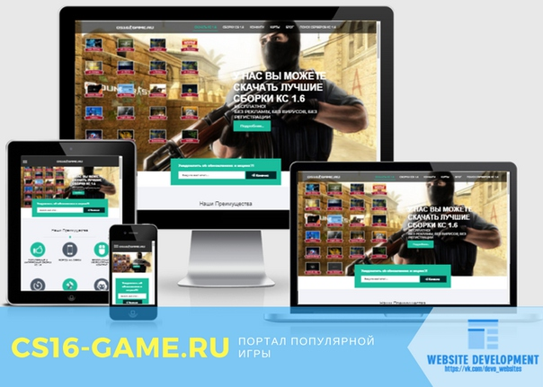 cs16-game.ru/