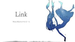 のるるーん - Link (feat. 初音ミクNT)