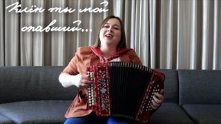 Клен ты мой опавший (С.Есенин) - Лия Брагина
