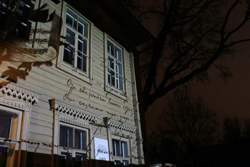 Программа Самарского литературного музея на ноябрь 2020, изображение №1