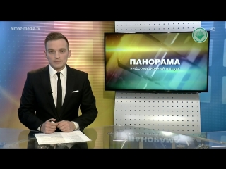 """""""АЛРОСА"""" представит уникальную коллекцию крупных цветных бриллиантов"""