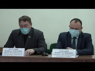 БРИФИНГ по ситуации с коронавирусной инфекцией в Дюртюлинском районе  и оплате за отопление